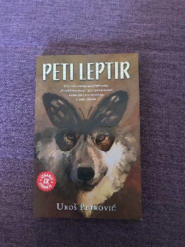 Knjige, časopisi, CD i DVD | Nis: Nova knjigaPeti leptir (Uros Petrovic)Najbolji roman namenjen deci i