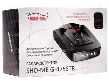 Радародетектор с GPS информатором. Умный город. в Бишкек