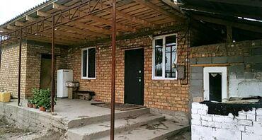 Продажа, покупка домов в Ак-Джол: Продам Дом 18 кв. м, 3 комнаты