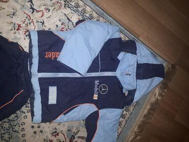 Зимний теплый удобный костюм для ребенка 1,5-2,5 года