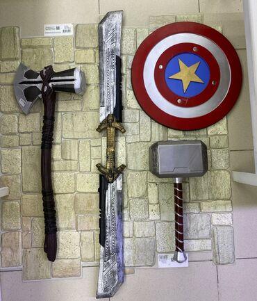 Игрушки - Лебединовка: Игрушки для детей из серий фильмов MARVEL Мстители!!!Молот Тора -