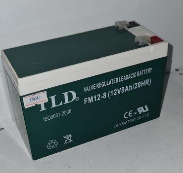 Аккумуляторная батарея TLD FM 12 v 8AH/20 HR