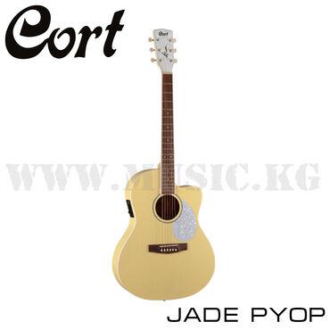 Музыкальные инструменты - Бишкек: Электроакустическая гитара Cort Jade PYOPРадикально новый взгляд на