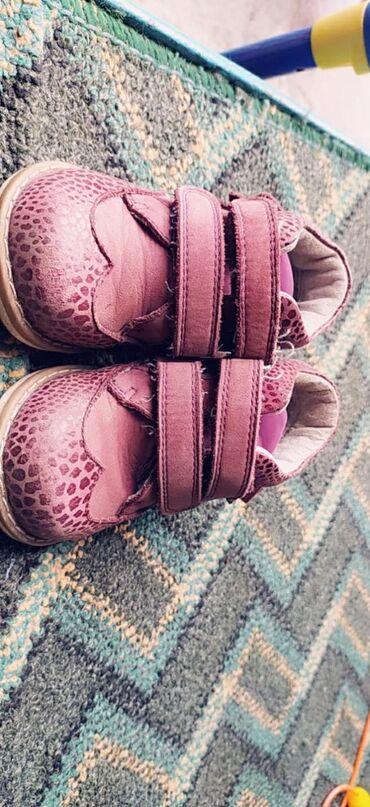 фирменная обувь из германии в Кыргызстан: Российская обувь. Ортопеды. 23р