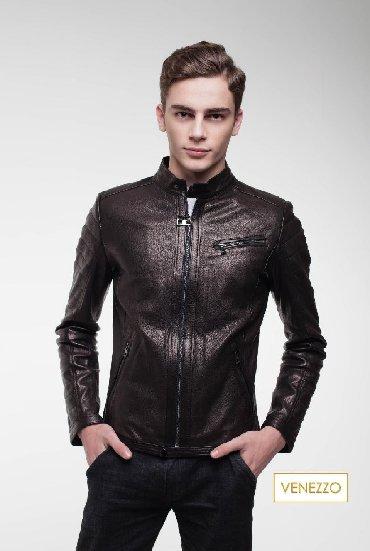 американская мужская одежда в Кыргызстан: Мужские куртки