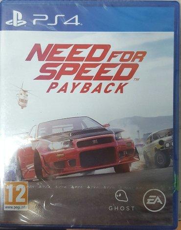 Bakı şəhərində Ps4 üçün need for speed payback oyun diski. Yenidir. Tam rus dilində.