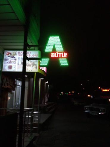Bakı şəhərində Reklam Aptek
