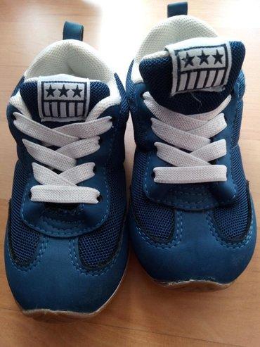 Dečije Cipele i Čizme | Loznica: Udobne mekane patikice jednom obuvene br 24