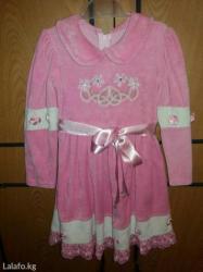 Велюровое платье. в Бишкек