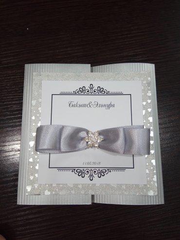 Пригласительные свадебные, на день в Бишкек