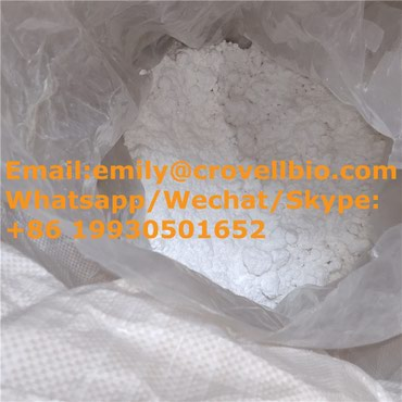 Factroy supply pmk glycidate Cas 13605-48-6 with low price в Душанбе - фото 5