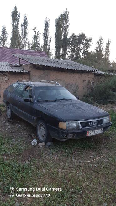347 объявлений: Audi Ram 1.8 л. 1989