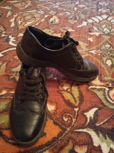 все что угодно в Кыргызстан: Ботинки на подростка 39 р-р в отличном состоянии,либо обмен на что то