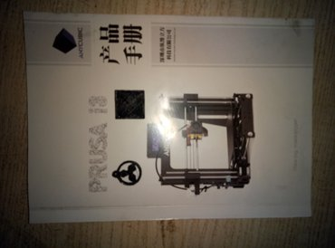 3d принтер prusa i3 + 1кг материал pla собран готов к работе ! в Бишкек - фото 3