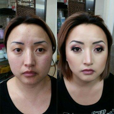 Макияж любой сложности, работаю на проф. косметике франция atelier-par в Бишкек - фото 9