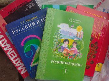 Отдам книги даром.Жалалабад