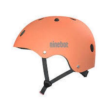 Профессиональный детский шлем Ninebot.  *** Покупая своему ребенку его