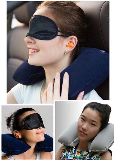 Набор для сна, путешествий 3 в 1В набор для Essential входят:—