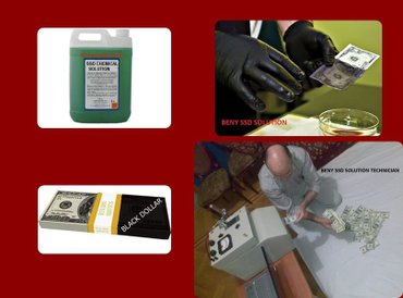 CALL:+919717615570 for professional BLACK MONEY CLEANING( in Kathmandu