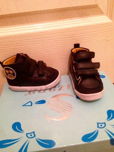 обувь очень удобная размер 21 с 9 месяц-1,5 года  можно носить,покупал в Бишкек