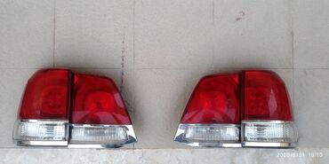 faralar - Azərbaycan: Toyota Land Cruiser stop faralar