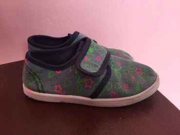 Dečija odeća i obuća - Pirot: Dečije Cipele i Čizme