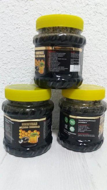 Черный тмин с медом и в капсулах. Иммунал для всей семьи. Укрепляет им