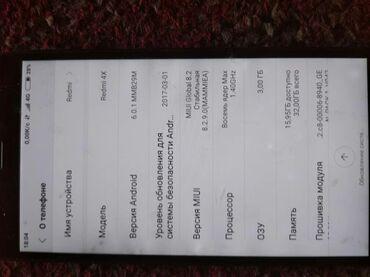 Мобильные телефоны и аксессуары в Кок-Ой: Б/у Xiaomi Redmi 4X 32 ГБ Черный