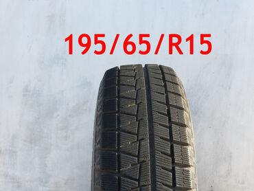 шины 195 65 r15 зима в Кыргызстан: Продаю Зимние Японские Шины. 195/65/R15. (Комплект)Made In