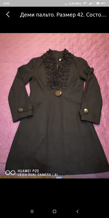 Классное деми пальто,размер 42,как раз в Бишкек