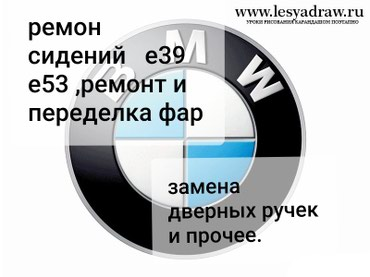 ad-image-48070229