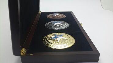 """Медальоны !!!Компания """"эпос"""" является спонсорами и изготовителями"""
