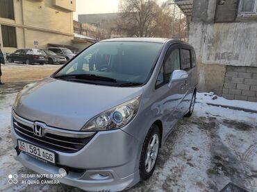 сколько стоит веб камера в Кыргызстан: Honda Stepwgn 2 л. 2005   296000 км