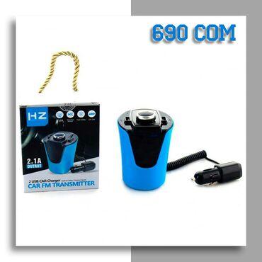 Bluetooth модулятор FM Авто BX6 Это отличный способ слушать музыку в
