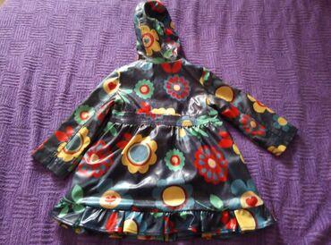 Dečije jakne i kaputi | Krusevac: Decija jaknica mantilic