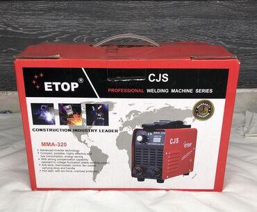 Εργαλεία - Ελλαδα: SUPER ΠΡΟΣΦΟΡΑ Ηλεκτροσυγκόλληση inverter CJS MMA-320Amper IGBT  ΤΙΜΗ