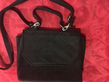 Sport i hobi - Zajecar: Crna torbica, nošena dva puta. 300 dinara