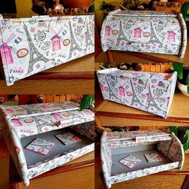 Ostalo za kuću | Pirot: Kutija za hleb
