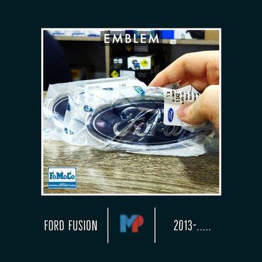 mersedes islenmis ehtiyat hisseleri - Azərbaycan: Emblem Ford Fusion ehtiyat hisseleri