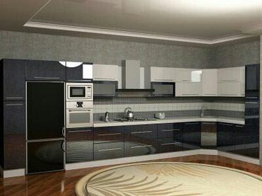 Bakı şəhərində Cadrlma dizayin bizdik 170azn bawlayaraq