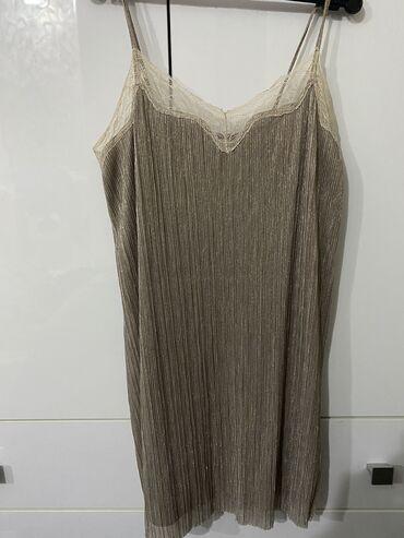 Платье Коктейльное Zara M
