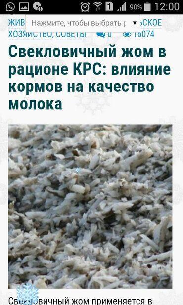 свит постельное белье оптом в Кыргызстан: