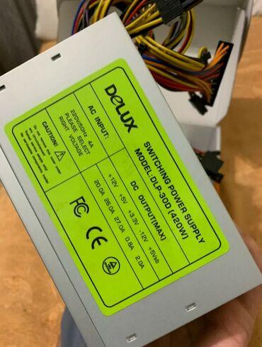 Блок питания 420W! Power Unit DELUX DLP-30D 420W с дополнительным