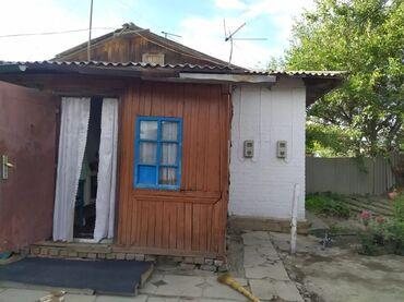 Недвижимость - Студенческое: 26 кв. м 2 комнаты