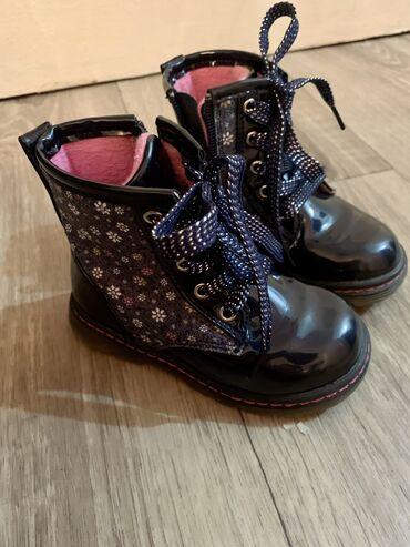 ecco бишкек in Кыргызстан   ЖАШ БАЛДАРДЫН БУТ КИЙИМИ: Демисезонная обувь. Размер 24