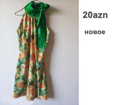 qizili donlar - Azərbaycan: Gullu don.2 defe toya geyinilib.Hara istesez geyinmek olar