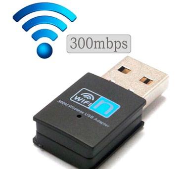Nov pojačivač bežičnog internet protoka do 300 Mbps sa USB ulazom. - Belgrade