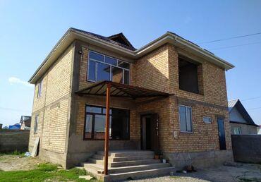книги 6 класс в Кыргызстан: Продам Дом 220 кв. м, 6 комнат