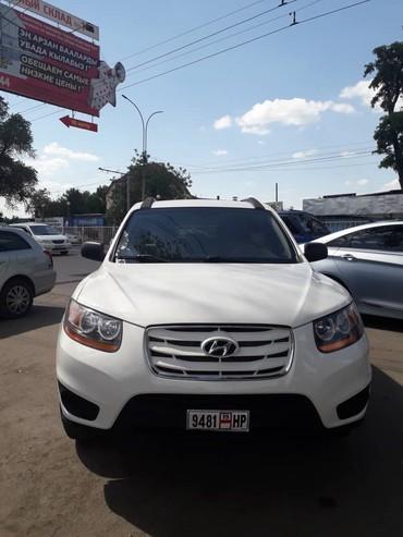 Hyundai  в Бишкек