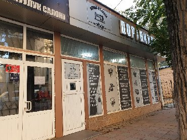Швеи-реставраторы - Кыргызстан: В очень уютное ателье-мастерскую в центре города на условиях